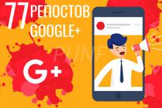 17000 уникальных посетителей на сайт с поисковых систем за 24 часа 22 - kwork.ru