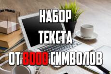 Оформление Вашего Youtube канала 23 - kwork.ru