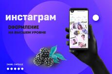 Создам привлекательную шапку YouTube 26 - kwork.ru