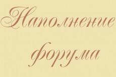 Расшифрую и переведу в текст 1 час аудио записей 5 - kwork.ru