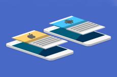 Разработаю iOS-приложение 9 - kwork.ru