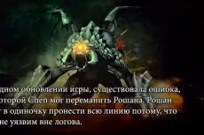 сделаю превью к вашему видео на youtube 5 - kwork.ru