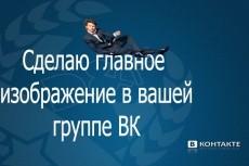 сделаем аватарку для канала ютуб 5 - kwork.ru