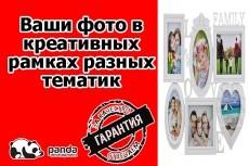 Соберу базу сайтов по критериям 4 - kwork.ru