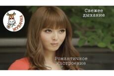 Презентация юридической компании 19 - kwork.ru