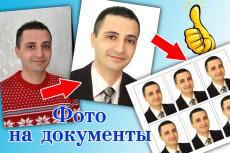 Ретушь портретов и других изображений 12 - kwork.ru