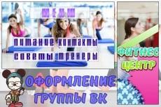 1000 просмотров на видео 15 - kwork.ru