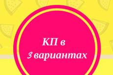 напишу 3 seo-статьи общим  объемом 6000 символов для вашего сайта 3 - kwork.ru