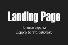 Доработка сайта без CMS 6 - kwork.ru
