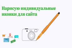 Качественный баннер для сайта 33 - kwork.ru