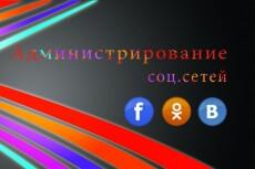 Набор текста, перевод из аудио, видео в текст 3 - kwork.ru