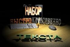 Составлю декларацию по УСН 12 - kwork.ru