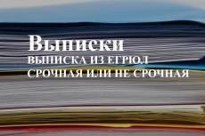 Юридическая консультация 11 - kwork.ru