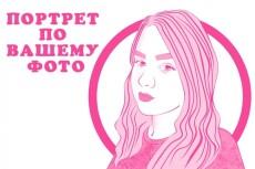 Сделаю макет визитки 13 - kwork.ru