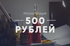 Профессиональная ретушь фотографий 10 - kwork.ru