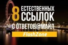 11 премиум шаблонов с ThemeForest 14 - kwork.ru
