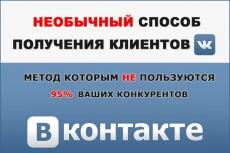 Помогу построить систему маркетинга вашего бизнеса 4 - kwork.ru