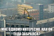 Набор любого текста 3 - kwork.ru