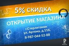 Сделаю лого качественно и недорого 40 - kwork.ru