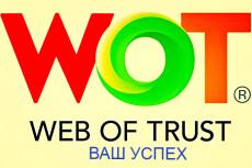Сайт строительной тематики, дизайн, 925 статей, автонаполнение + бонус 39 - kwork.ru