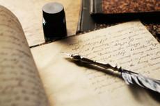 Напишу текст поздравительного адреса к юбилею 9 - kwork.ru