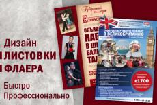 Дизайн меню для кафе, ресторана. Быстро 58 - kwork.ru