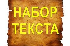 Ретушь фото 5 - kwork.ru