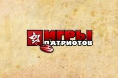 Цифровые рисунки 21 - kwork.ru