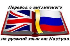 Отретуширую фото 4 - kwork.ru