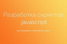 Доработка дизайна сайта 7 - kwork.ru