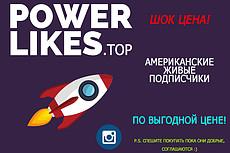 300 публикаций вашего поста в твиттере 32 - kwork.ru