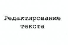 Создам Ваш логотип 5 - kwork.ru