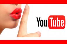 15 тематических ссылок Ютуба YouTube 3 - kwork.ru
