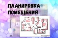 Продам библиотеку PRO100 4 - kwork.ru