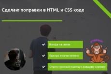 Составлю 10 логических задач с ответами 4 - kwork.ru