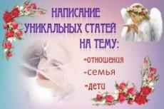 Отреставрирую фотографию, которая Вам дорога 5 - kwork.ru