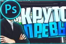 Сделаю визитку 11 - kwork.ru
