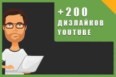 300 подписчиков на паблик Вконтакте, без ботов и программ 41 - kwork.ru