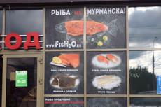 Дизайн наружной рекламы (баннер) 14 - kwork.ru