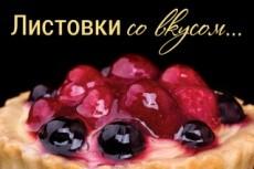 Нарисую скетч 27 - kwork.ru