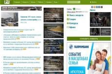 Копия сайта 21 - kwork.ru