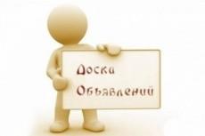 Продам базу данных оптовиков 22 - kwork.ru