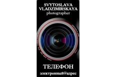 Макет листовки, брошюры 15 - kwork.ru