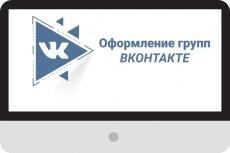 Дизайн афиши 39 - kwork.ru