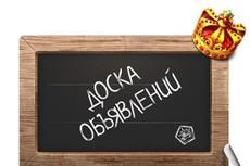 Размещу ссылку на ваш сайт на 20 super трастовых ресурсах, вручную 3 - kwork.ru
