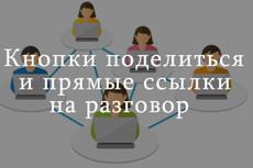 Ajax форма связи 60 - kwork.ru