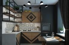 Дизайн интерьера торгового, коммерческого помещения 31 - kwork.ru