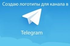 Делаю логотипы 13 - kwork.ru