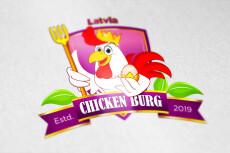 Нарисую логотип 35 - kwork.ru