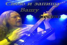 Аудио и видео 59 - kwork.ru